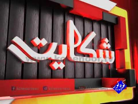 Shiqayat 14 10 2017