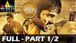Rama Rama Krishna Krishna Full Movie   Part 1/2   Ram, Arjun, Priya Anand   With English Subtitles