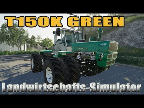 T150K Green v1.0.0.0