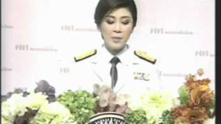 8 August 11 Thailand Hot News The Royal Proclamation Appoints '' Miss Yingluck Shinawatra '' As The