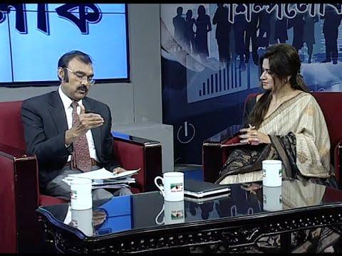 Video Dhaka Bank Shilpalok । Rubaba Dowla। Dr. Shahjahan Mahmud । Dr. Mohammad Abdul Majid download in MP3, 3GP, MP4, WEBM, AVI, FLV January 2017