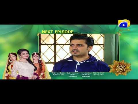 Hina Ki Khushboo Episode 19 Teaser | Har Pal Geo (видео)
