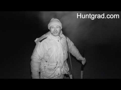 Jagd auf Schwarzwild vom Hochsitz 2020