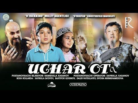 Uchar ot (o'zbek film) | Учар от (узбекфильм) (видео)