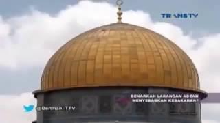 Video Melarang ADZAN, Israel Langsung Kebakaran MP3, 3GP, MP4, WEBM, AVI, FLV Desember 2018