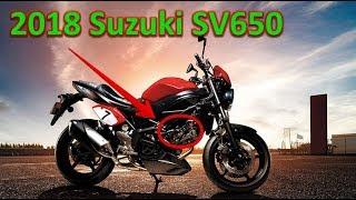 2. [HOT NEWS] 2018 Suzuki SV650