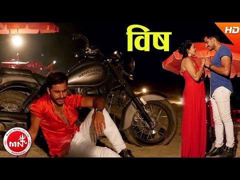 (New Lok Dohori 2074/2017 | Bish - Prakash Kharal & Devi...11 min.)