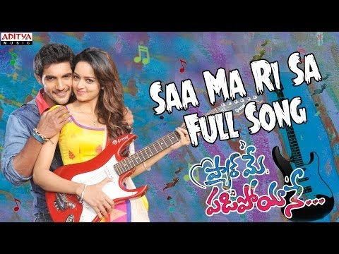 Saa Ma Ri Sa  Full Song II Pyar Mein Padipoyane Movie II Aadi Saanvi