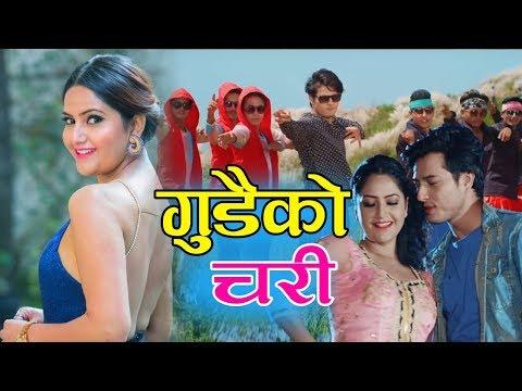 (Gudaiko Chari Udera by Mahesh Tiwari || Feat. Pushpa Khadka & Barsha Siwakoti || गुँडैको चरी उडेर - Duration: 3 minutes, 34 seconds.)