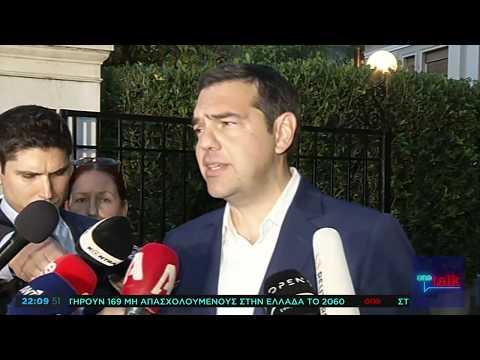 Video - Στο Συμβούλιο Εξωτερικών Υποθέσεων της ΕΕ οι τουρκικές ενέργειες στην κυπριακή ΑΟΖ