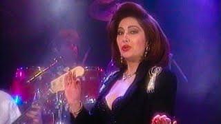 Leila Forouhar - Del Ey Del |لیلا فروهر - دل ای دل
