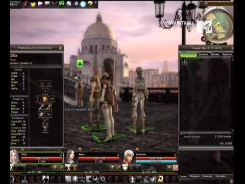 Икона Видеоигр: Granado Espada.