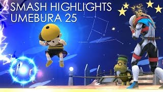 Umebura 25 Highlight Montage