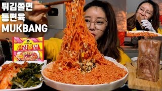 [ENG]튀김쫄면 통편육 먹방 MUKBANG Pyeonyuk片肉 ruốc bȏngหมูตั้ง korean noodles eating show