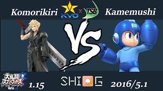 KSB 2016 Grand Finals Set 2 – Kamemushi (Mega Man) vs. Komorikiri (Cloud)