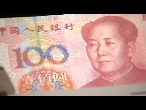 Κίνα: Νέα υποτίμηση του γουάν – Πτώση στις ασιατικές αγορές