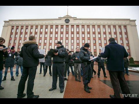 Возле Администрации Лукашенко митинговали в поддержку Белсата (видео)
