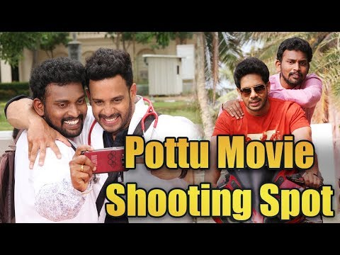 Pottu Movie Shooting Spot | Bharath