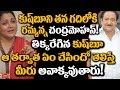 Omg! Actress Khushboo Called By Chandra Mohan For This? | Celebs News | Tollywood News Image