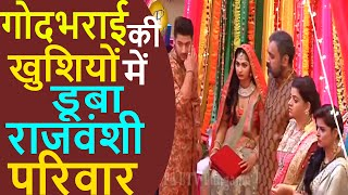 Check out the new twist in colors tv show udaan.#celebs #stars #entertainment SUBSCRIBE OUR CHANNEL FOR REGULAR UPDATES: http://www.youtube.com/subscription_center?add_user=f3bollywoodnnewsLike us on Facebook:www.facebook.com/FirstFrameFilmsFollow us on Twitter:www.twitter.com/FirstFrameFilms