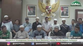 Video JOKOWI KAGET! Pernyataan Jumpa Pers Mengejutkan , Masyarakat Sumbar Mendesak Jokowi Mundur MP3, 3GP, MP4, WEBM, AVI, FLV September 2018