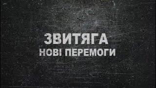 Випуск 45