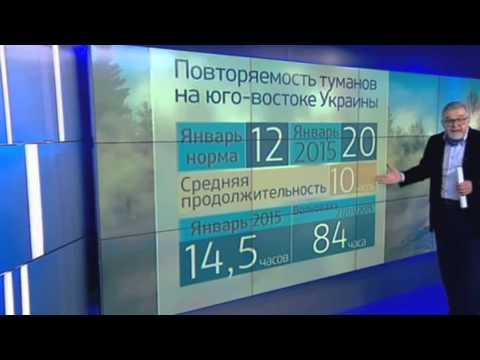 Прогноз погоды для Дебальцевского котла от Россия 24