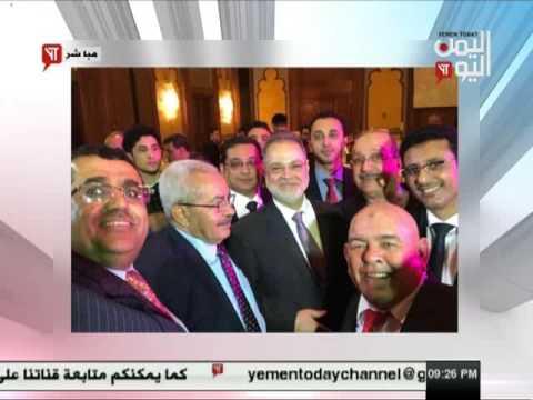 اليمن اليوم 11 2 2017