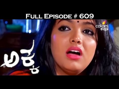 Akka--6th-April-2016--ಅಕ್ಕ--Full-Episode