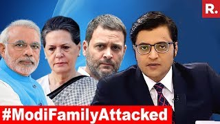 Video Does Competence Matter Or Surname? | The Debate With Arnab Goswami MP3, 3GP, MP4, WEBM, AVI, FLV Desember 2018