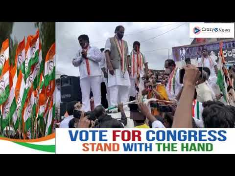 Cheruku Srinivasa Reddy Garu  Congress candidate Dubbaka by election Road Show