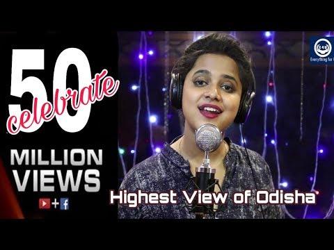 Video Jigar bala   Mantu Chhuria & Aseema Panda   Sambalpuri  Video 2018   download in MP3, 3GP, MP4, WEBM, AVI, FLV January 2017