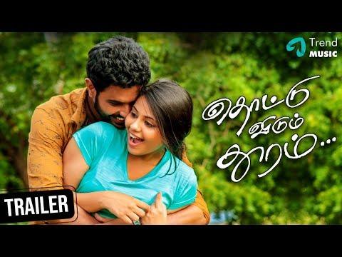 Thottu Vidum Thooram Tamil movie Latest Teaser