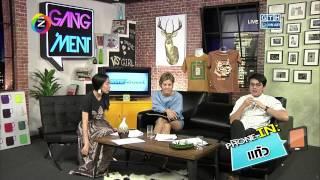 Gang 'Ment 14 January 2014 - Thai TV Show