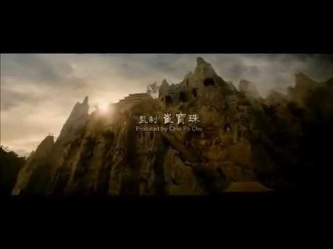 The Sorcerer and The White Snake - Trailer Subtitulado.