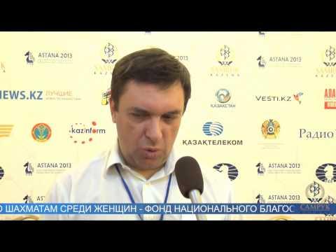 Командный чемпионат мира по шахматам. Интервью капитана сборной Украины Михаила Бродского