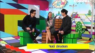 DJ Hey Time 13 February 2014 - Thai Music