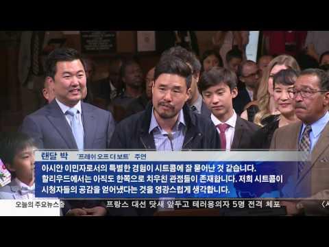 5월은 '아태문화 유산의 달' 5.2.17 KBS America News