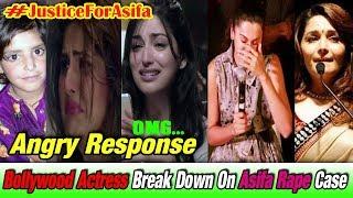 Video Bollywood actress Angry On Asifa Bano Case Kathua || #JusticeForAsifa | Exclusive News MP3, 3GP, MP4, WEBM, AVI, FLV April 2018