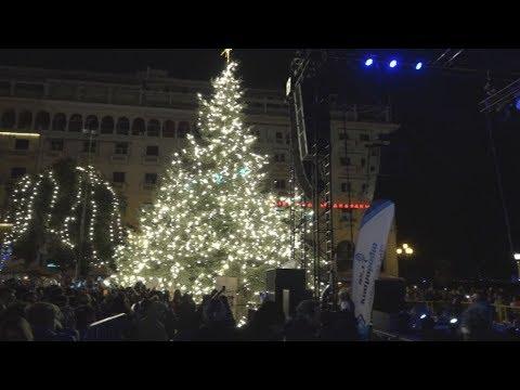 Άναμμα χριστουγεννιάτικου δέντρου στην Πλατεία Αριστοτέλους