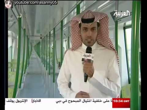 أخبار العربية - تدشين قطار المشاعر17/6/2010