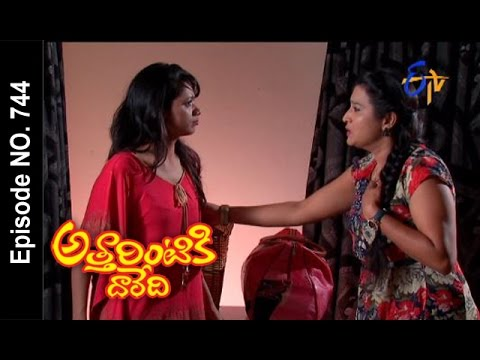 Attarintiki Daredi |25th March 2017 | Full Episode No 744