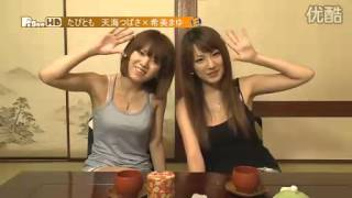 《たびとも 天海つばさ×希美ま》 天海翼,天海つばさ,tsubasa,Amami1)
