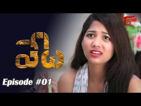 VETA | Latest Telugu Web Series 2020 | Episode #01 | By Arunakhil | TeluguOne