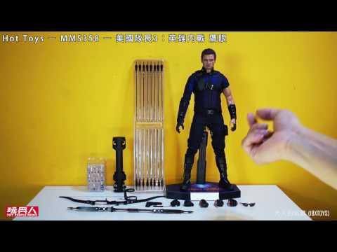 Hot Toys – MMS358 – 美國隊長3:英雄內戰 鷹眼 開箱