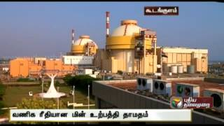 Commercial production of power in the first reactor in Kudankulam likely to be delayed