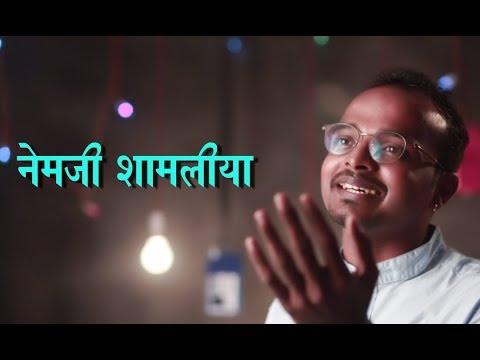 Nemji shamaliya | Bhavesh sumariya (+91 8007975999) I Shramani Bhagwant | Jatin Bid I  Ashueyeland I