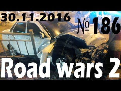 Новая подборка аварии и ДТП от Дорожные войны за 30.11.2016 Видео № 186
