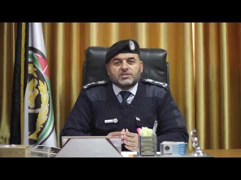 كلمة الناطق باسم الشرطة الفلسطينية في الذكرى العاشرة للفرقان