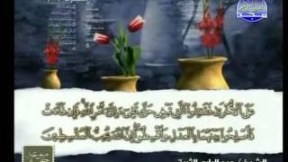 HDالقرآن كامل الحزب 52 الشيخ عبد الباري الثبيتي